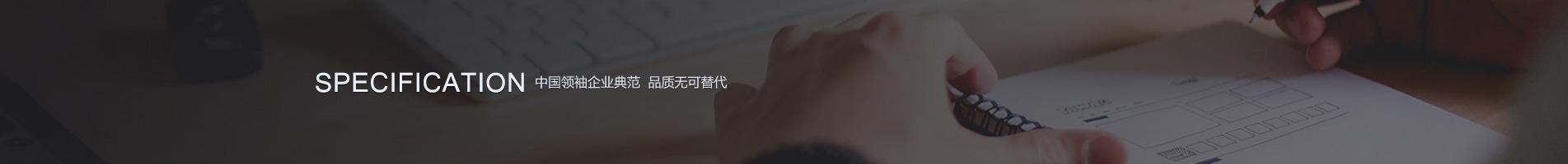 浙江伟德betvictor app旅游用品有限公司